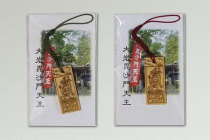 ・毘沙門天御姿ストラップ(ヒノキ製)