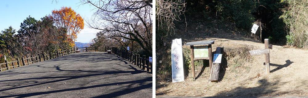 大岩山東公園の駐車場等の様子・景観と登山口の写真