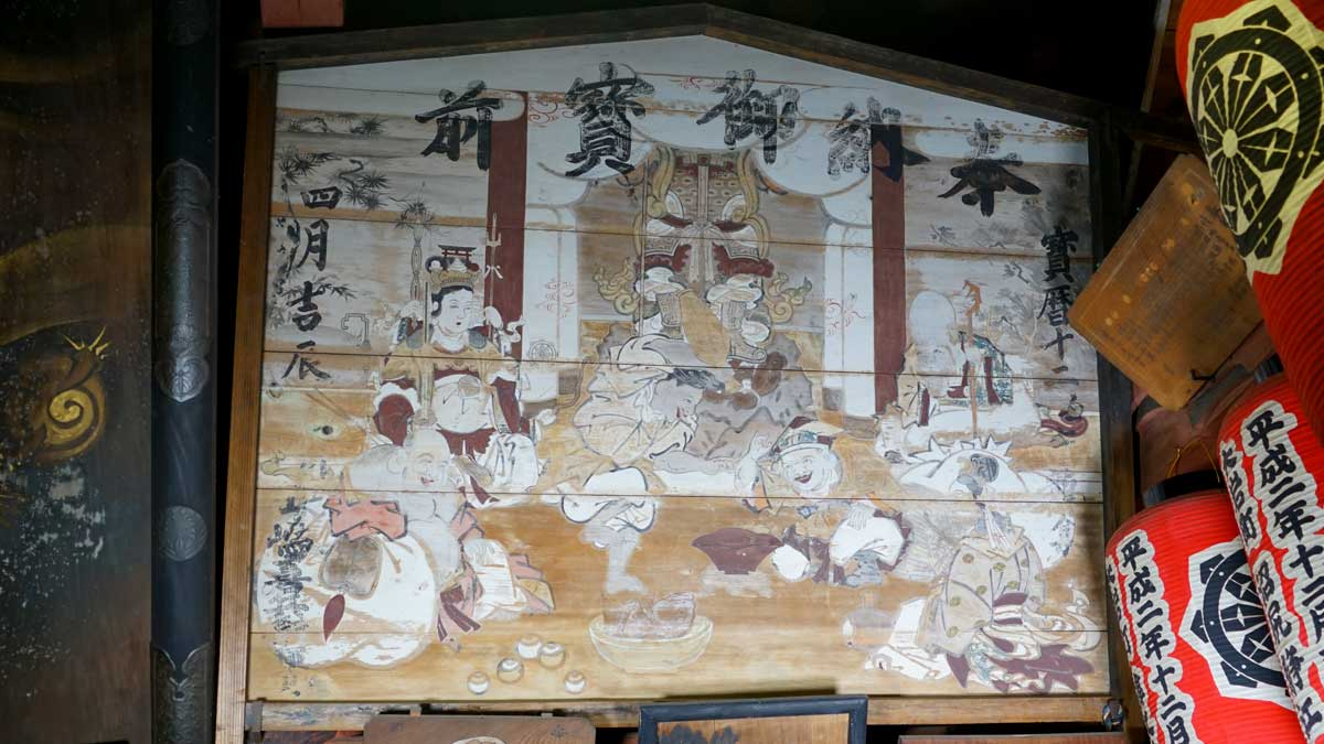 毘沙門天本堂外陣西側天井の最古の絵馬である七福神